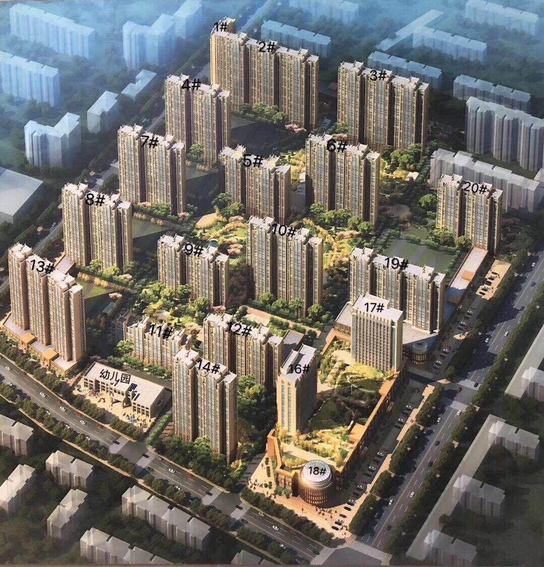 固安宏強水木藍山,北部新城區,交通便利,配套設施齊
