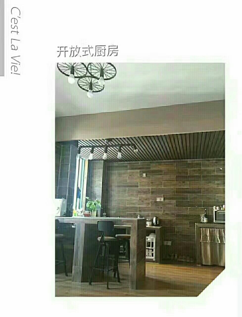 亚澜湾44平精装1室 1厅 1卫38万元