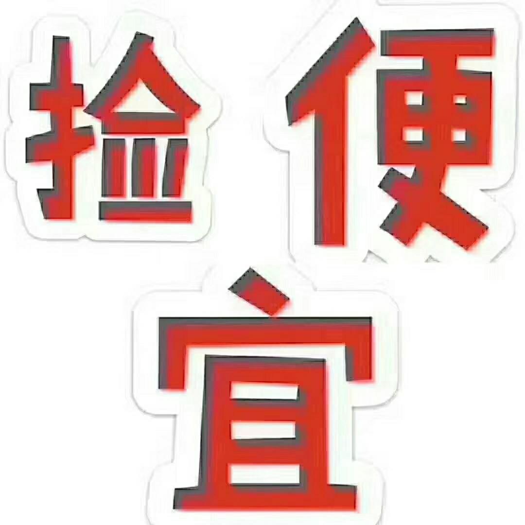 中泰锦城精装106平75万元