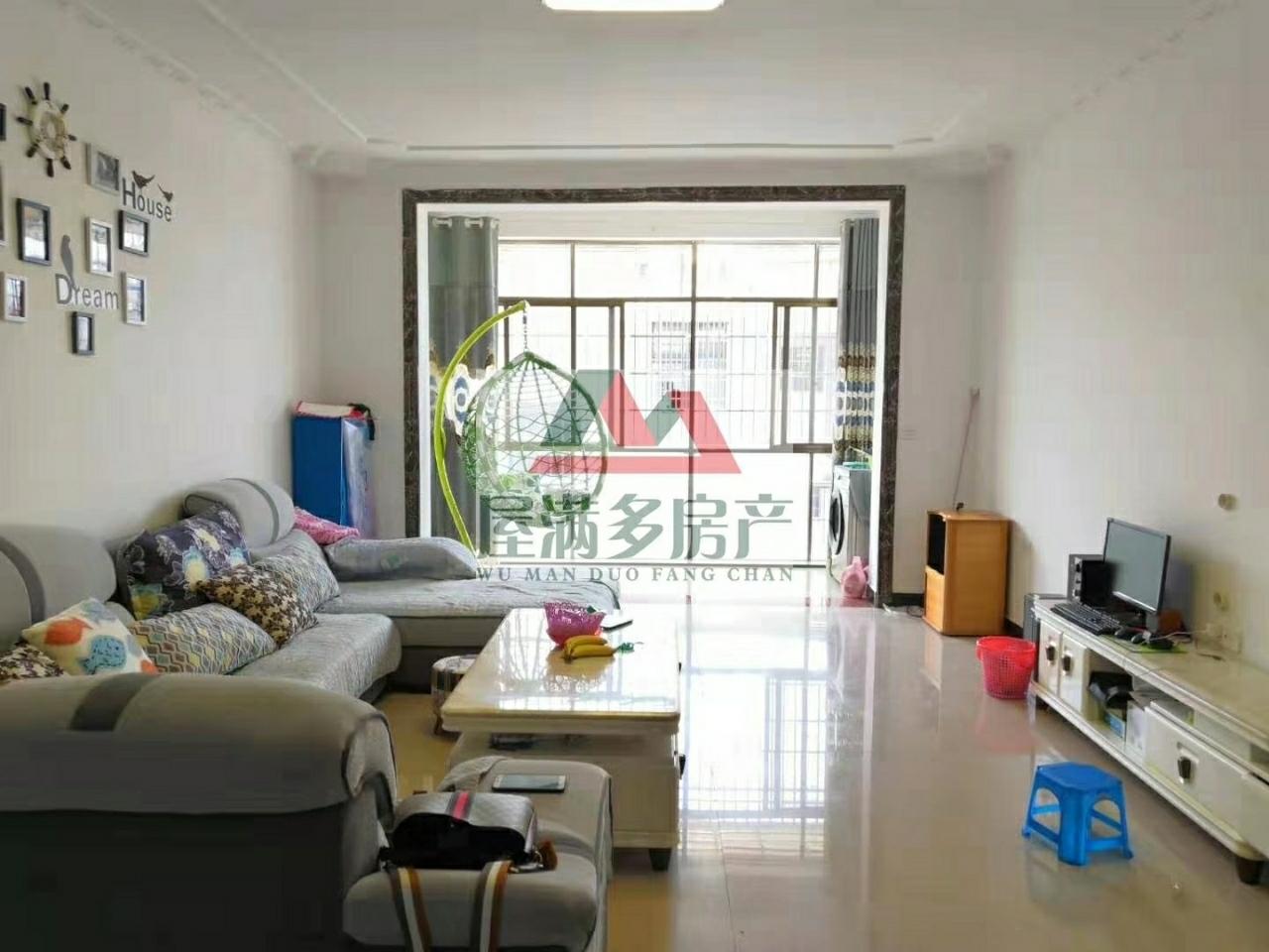 和諧家園4室 2廳 1衛59.8萬元