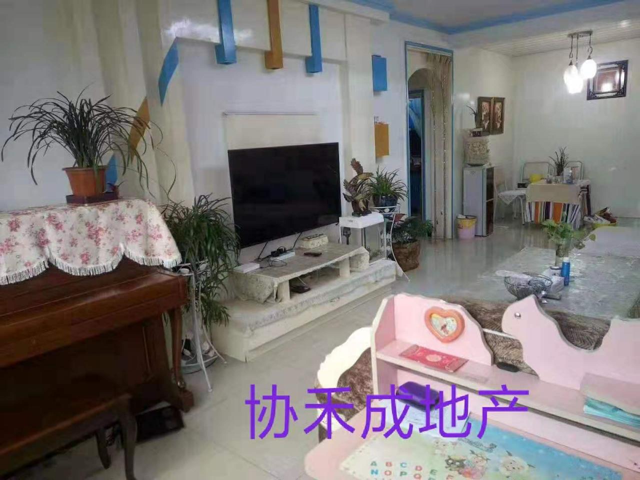 三臺山小區3室 2廳 1衛60.8萬元