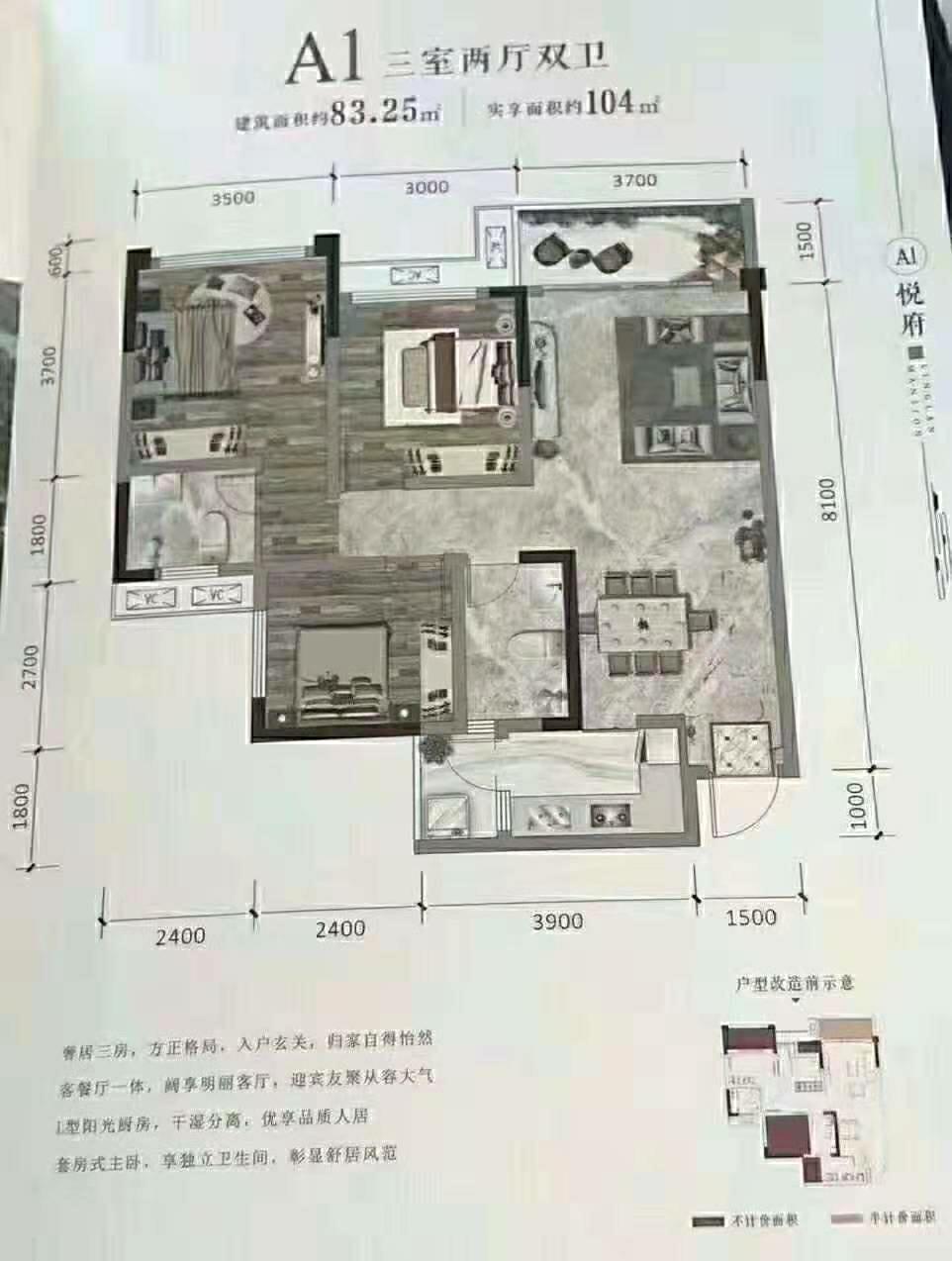 永興陵南府3室 2廳 2衛70萬元