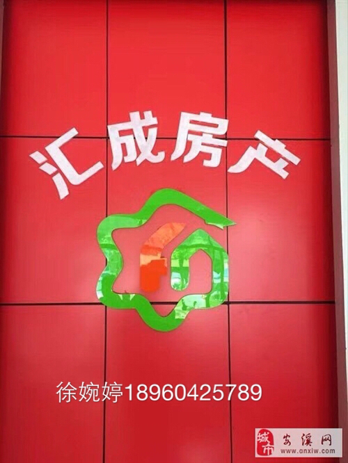 ??????新房源  尚学领地二期  128平方  精装