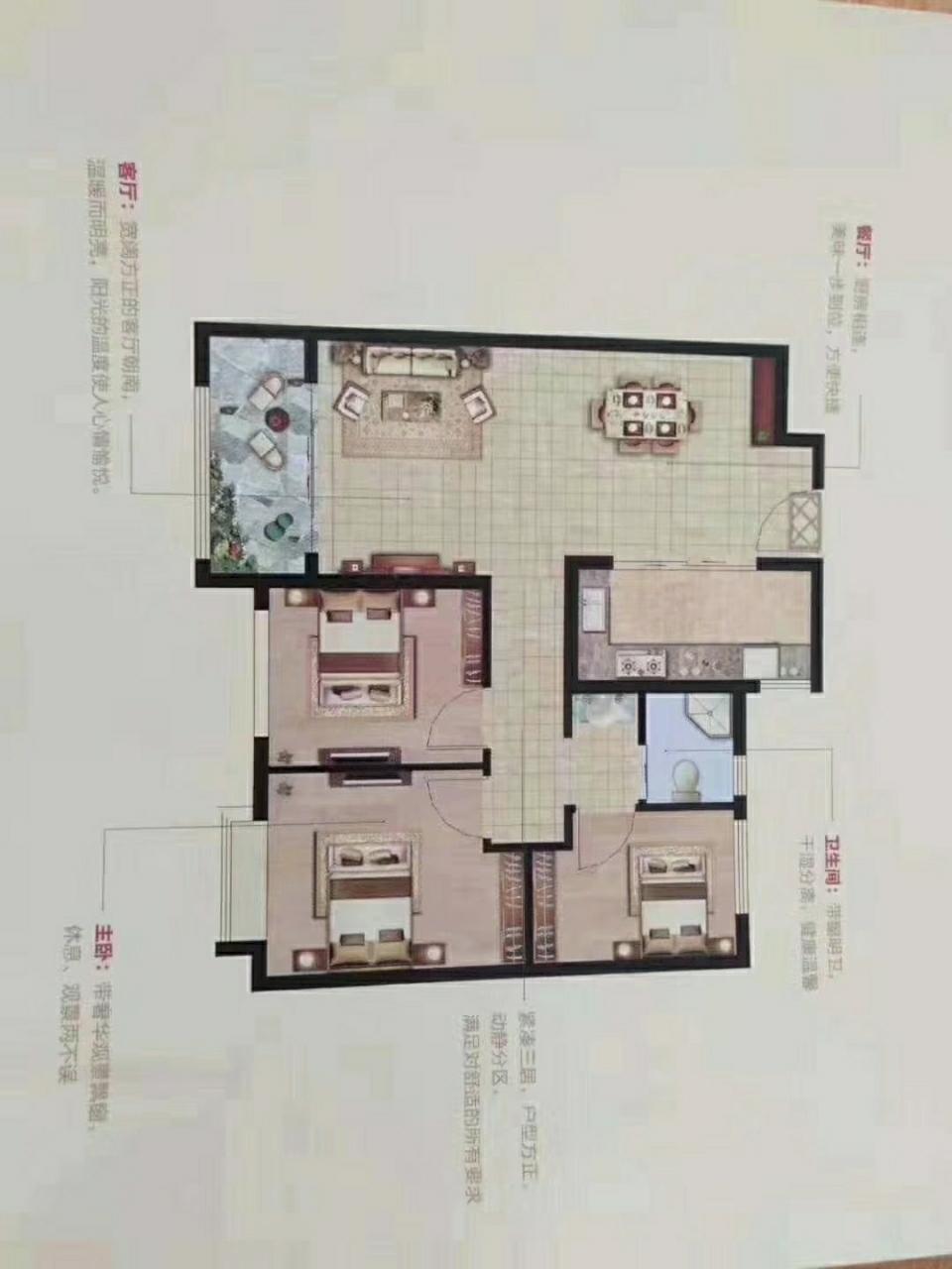 御景蘭亭3室 2廳 1衛66萬元