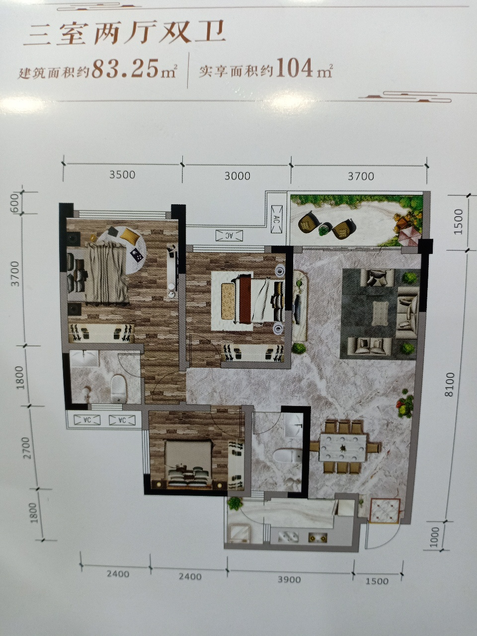 永兴陵澜府3室2厅2卫70万元