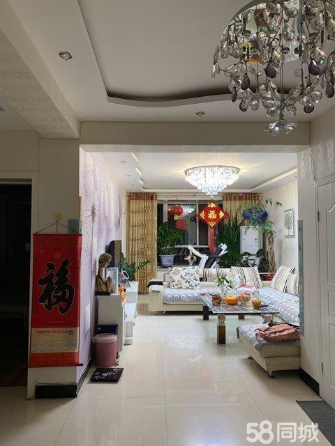 明珠花园2室 1厅 1卫43万元