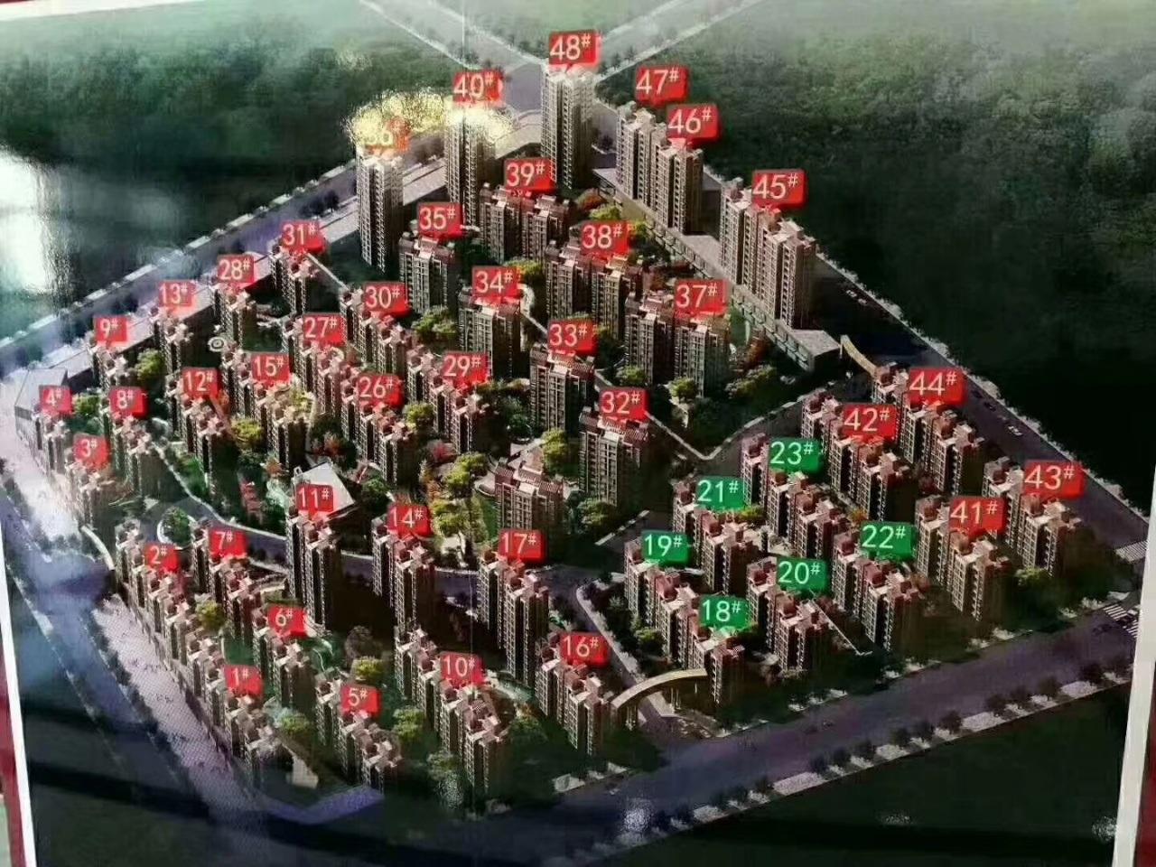 金鼎龙湾3室 2厅 1卫33.78万元