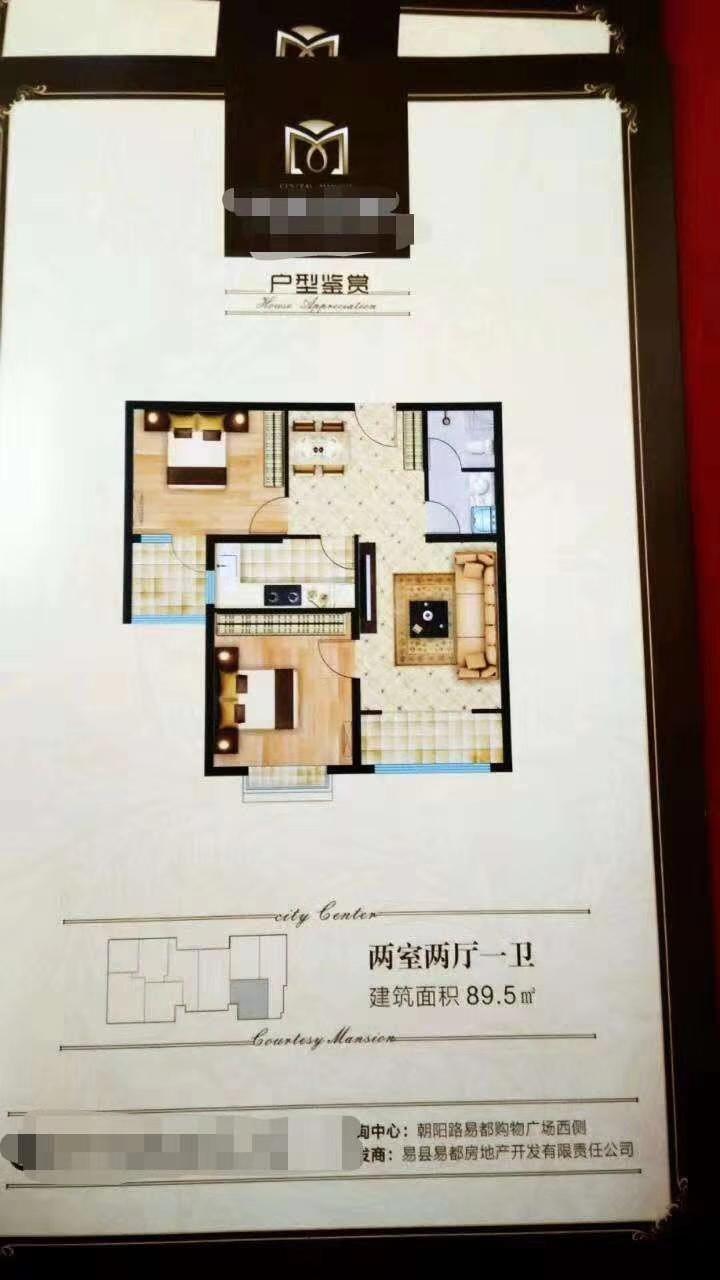 中央公馆2室 2厅 1卫7万元