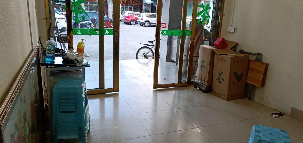 茶都广场店面28.15平