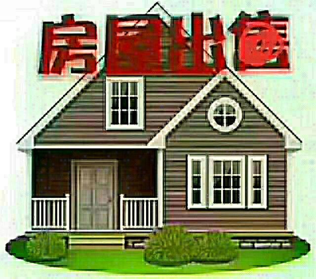山台山洋房15栋115平精装房3室86万元