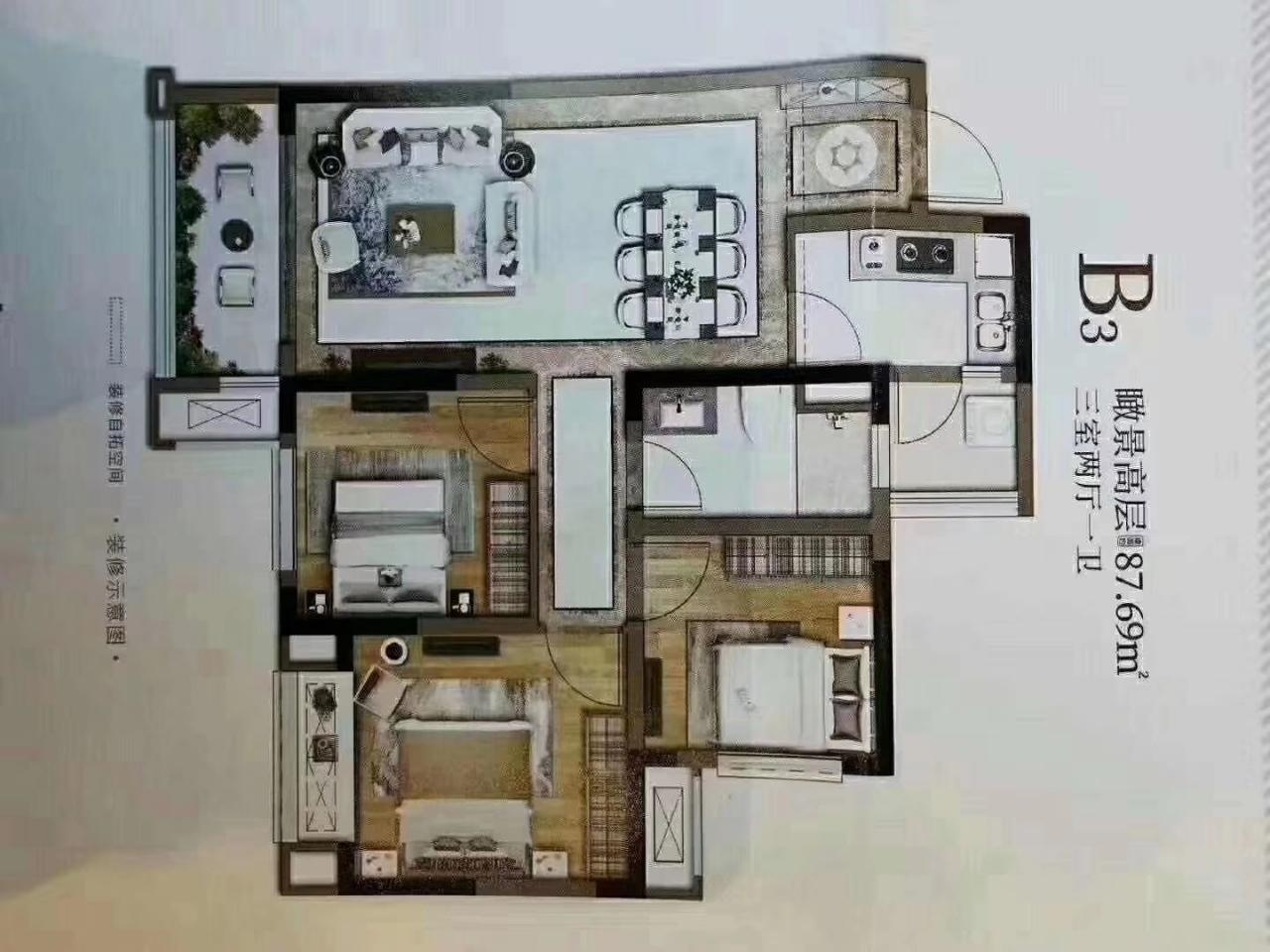公园里的房子3室 2厅 1卫65万元
