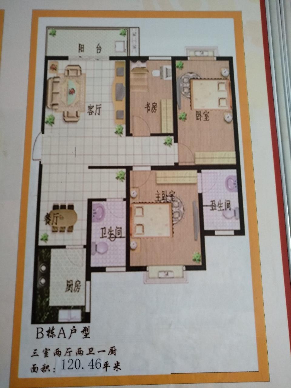 鲁家坝3室 2厅 2卫48万元