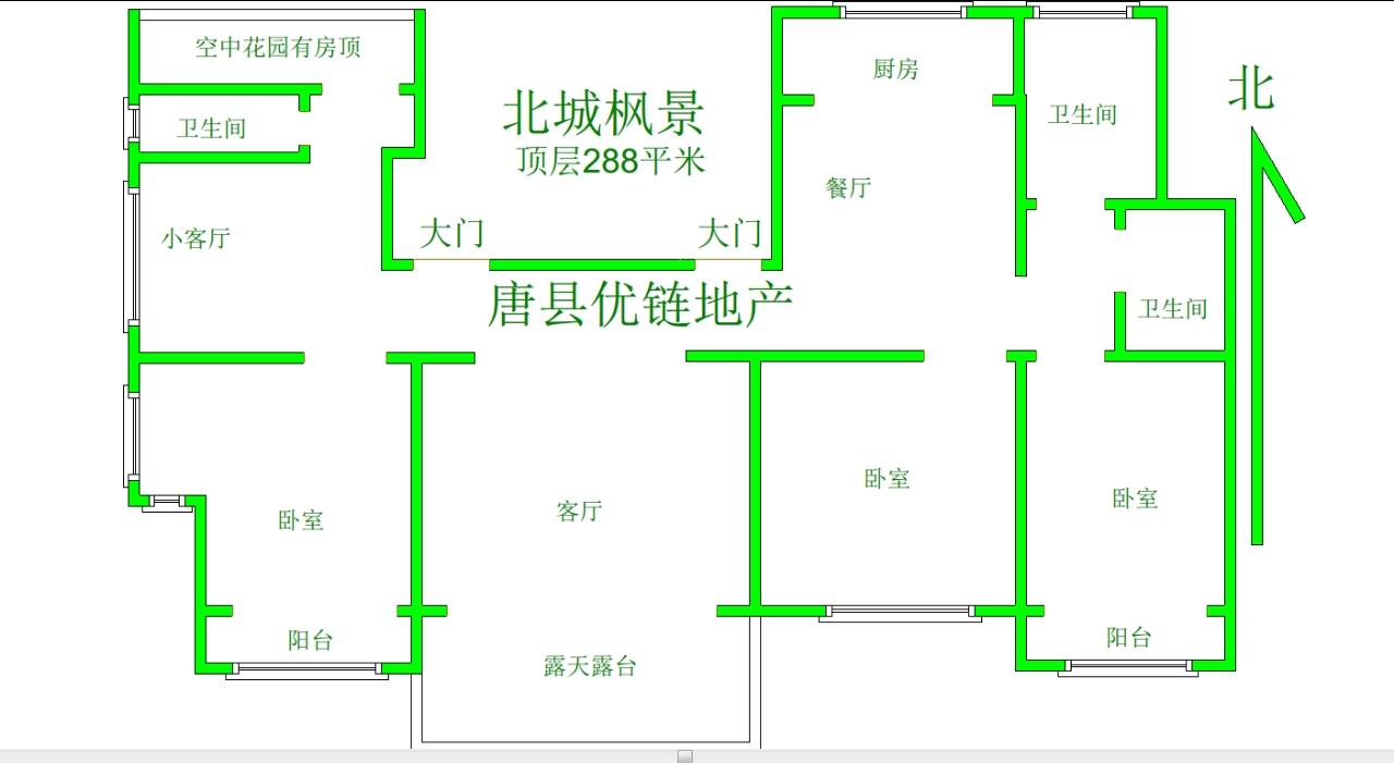 北城枫景5室 3厅 3卫105万元