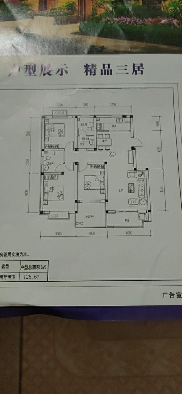 新时代3室 ,已经封顶,首付25万,