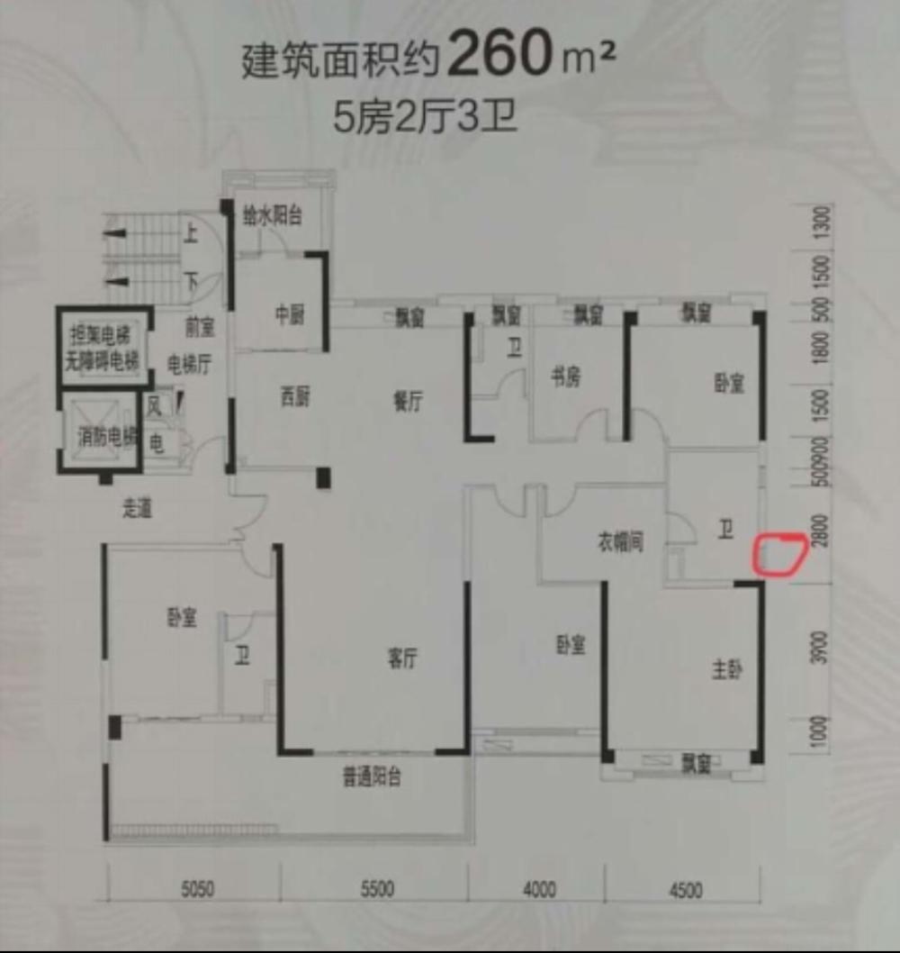 仁懷碧桂園5室 2廳 2衛175萬元