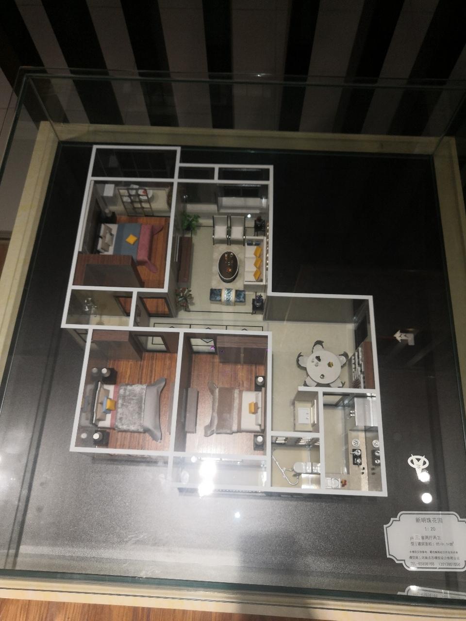 新明珠花园3室 2厅 1卫59万元