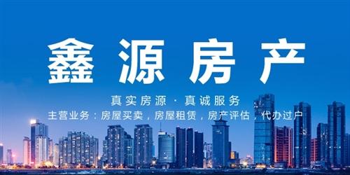中国茶城3室 1厅 1卫36.8万元