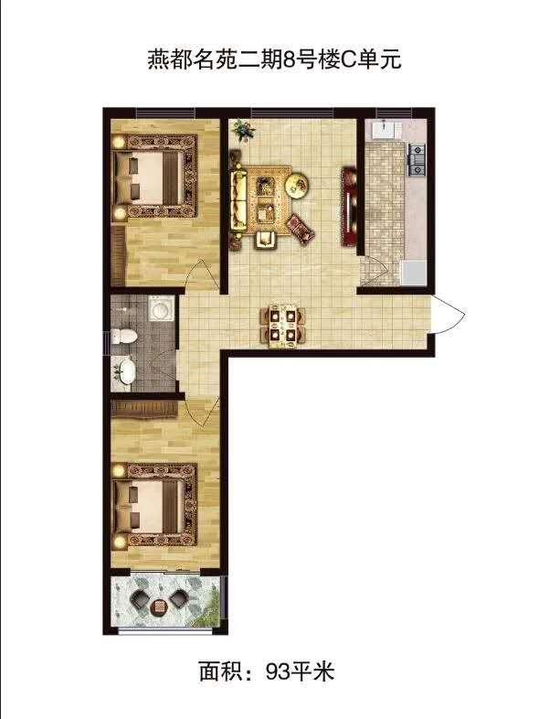 燕都名苑2室 2厅 1卫66.3万元