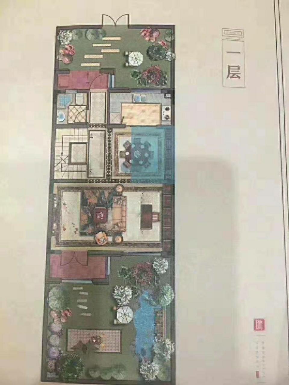 中梁南山院5室 4廳 4衛265萬元