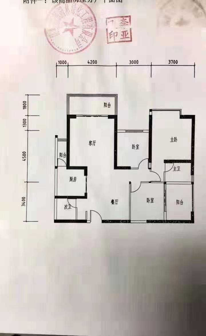 集英小镇3室 2厅 2卫78万元