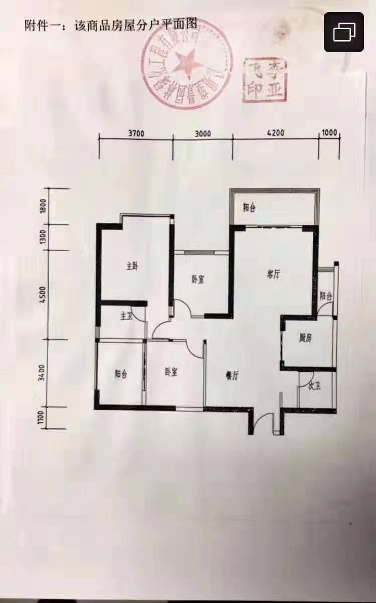 龙腾锦城3室 2厅 2卫68万元