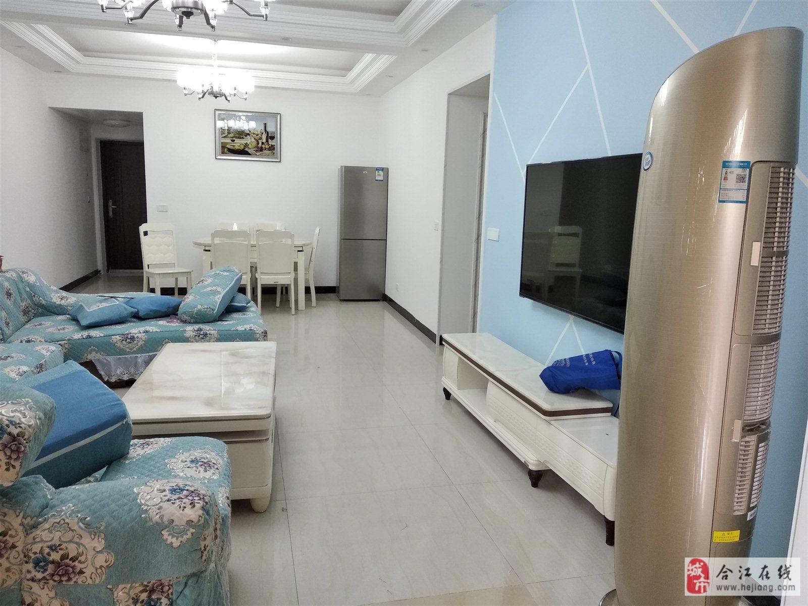 国际新城2楼精装全齐拎包入住3室 2厅 2卫65.8万元