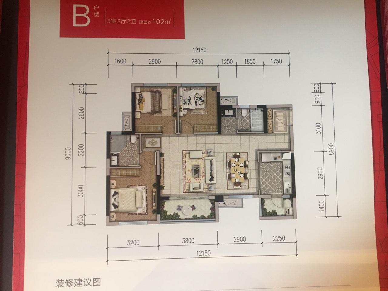 金科3室 2厅 2卫53万元
