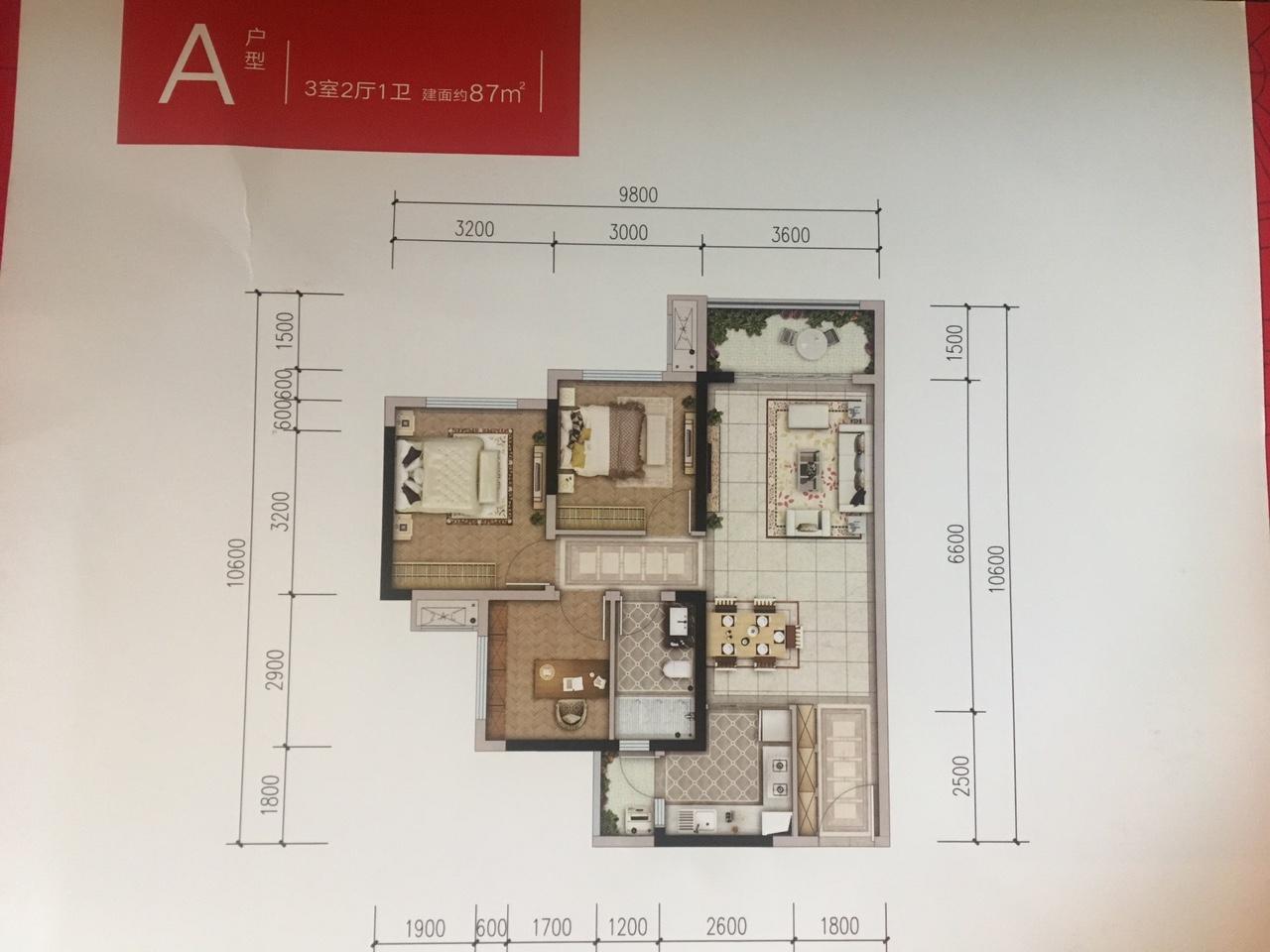 金科3室 2厅 1卫47万元