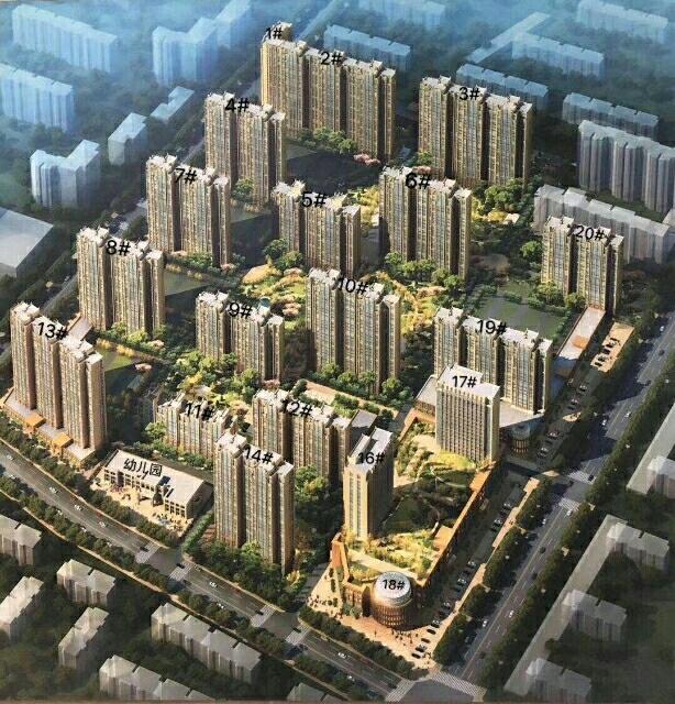固安水木藍山,即買即住,中央商業核心區,教育,醫療