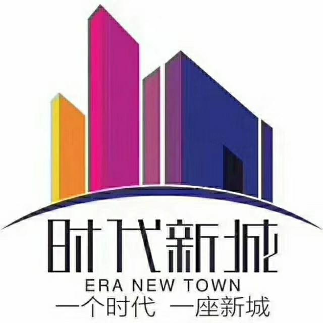 時代新城高層105平方3室 2廳 2衛53.5萬