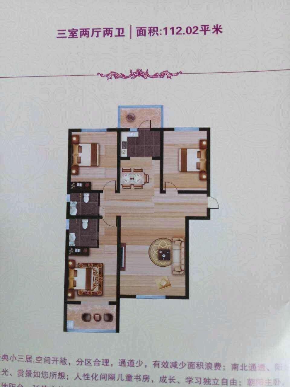 富强小区3室 2厅 1卫100万元