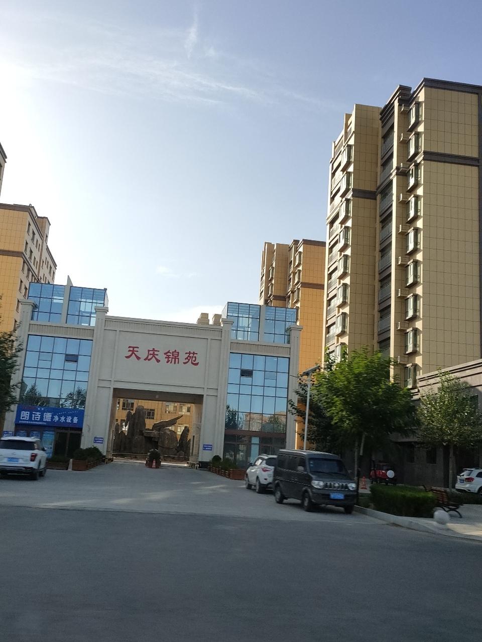 天庆锦苑2室 2厅 1卫30万元
