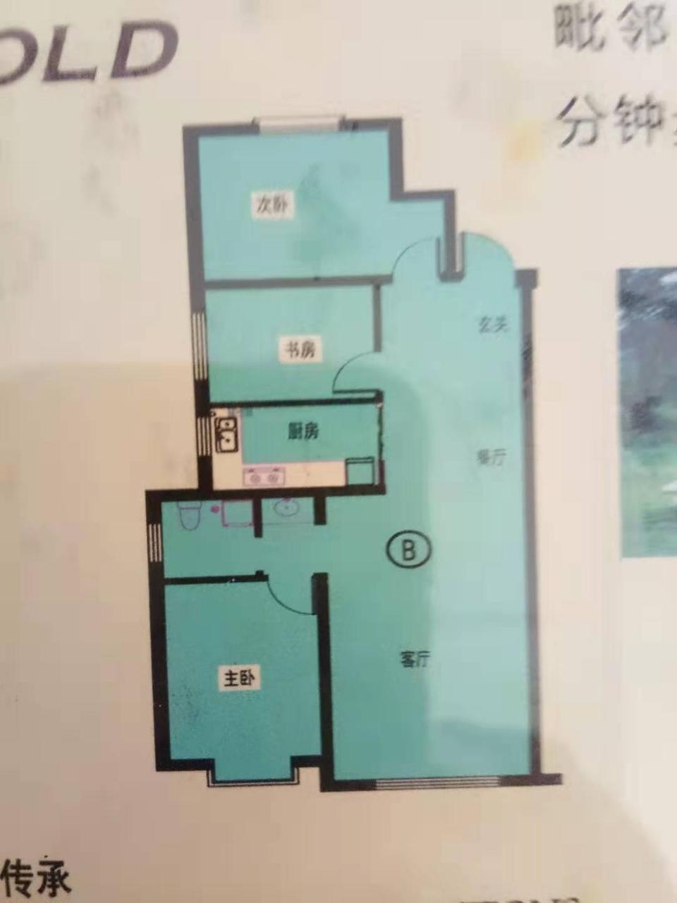 巨龙庭院2室 2厅 1卫48.6万元
