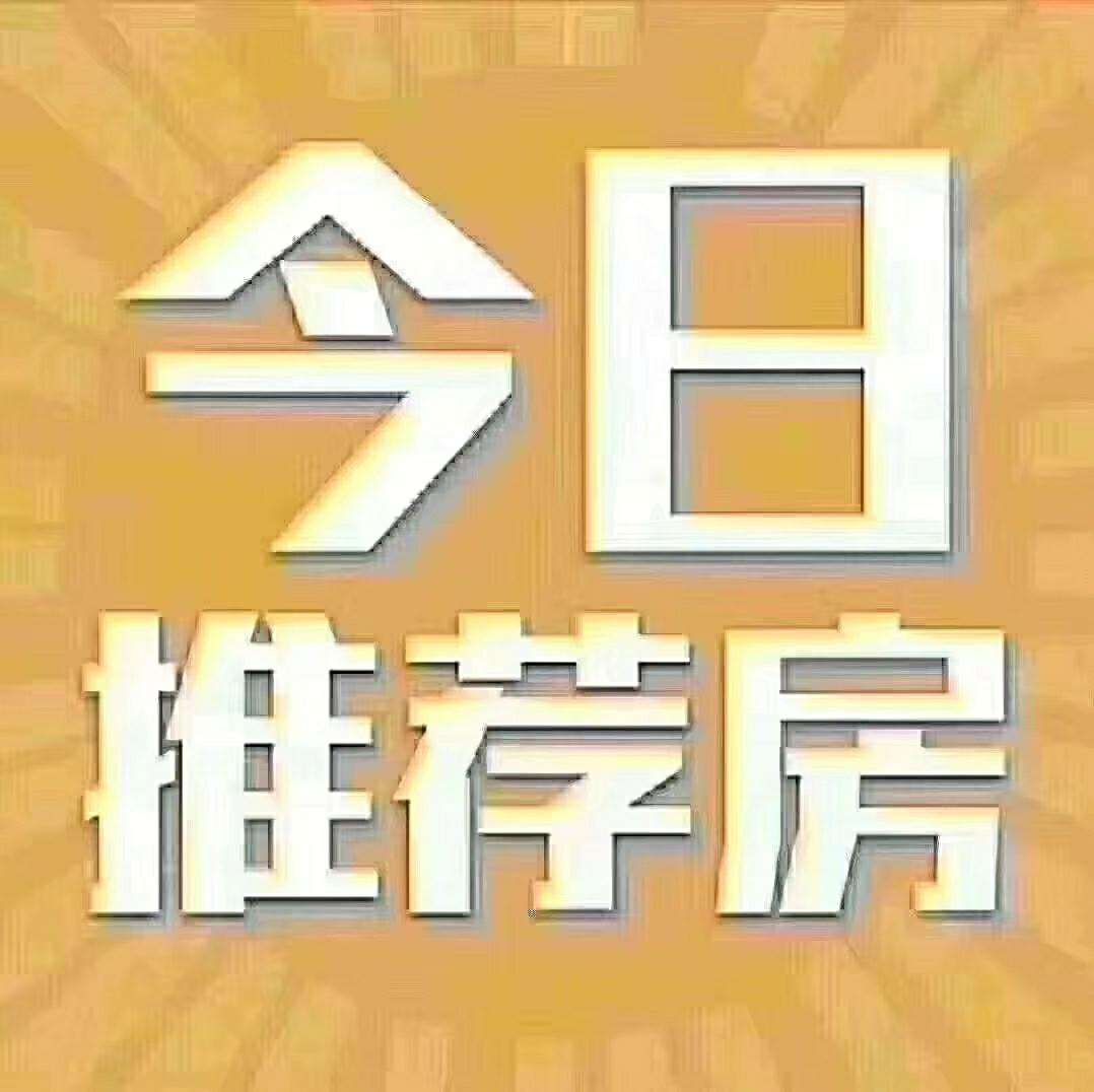 天生湖·万丽城3室 2厅 1卫37.8万元