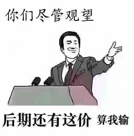 香江国际正临江清水3室 2厅 2卫单价6500