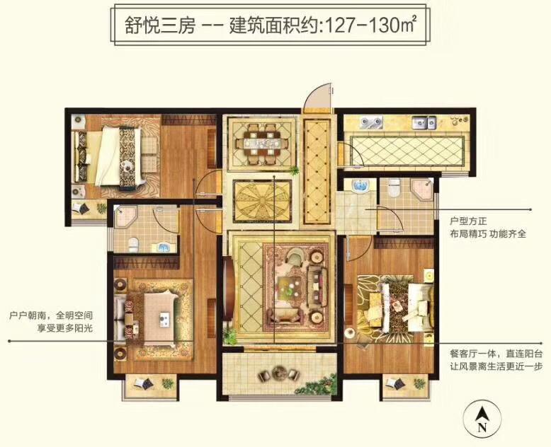 首付18万祥和家园3室 2厅 2卫56.5万元