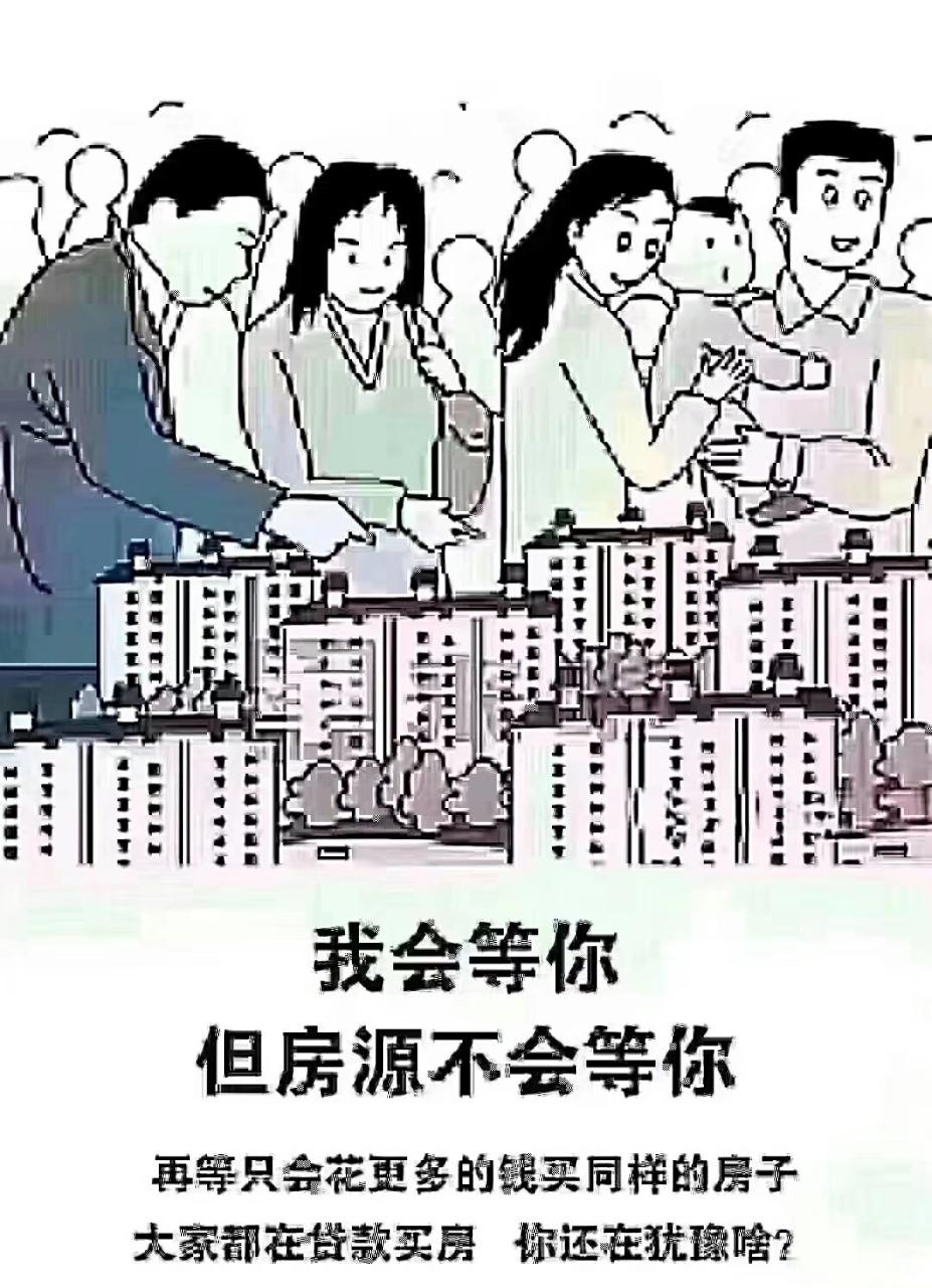 锦港豪庭3室 2厅 2卫125万元