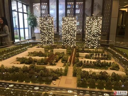 佳興錦園4室 2廳 2衛116萬元