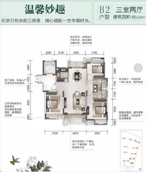 佳興公園3室 2廳 2衛87萬元