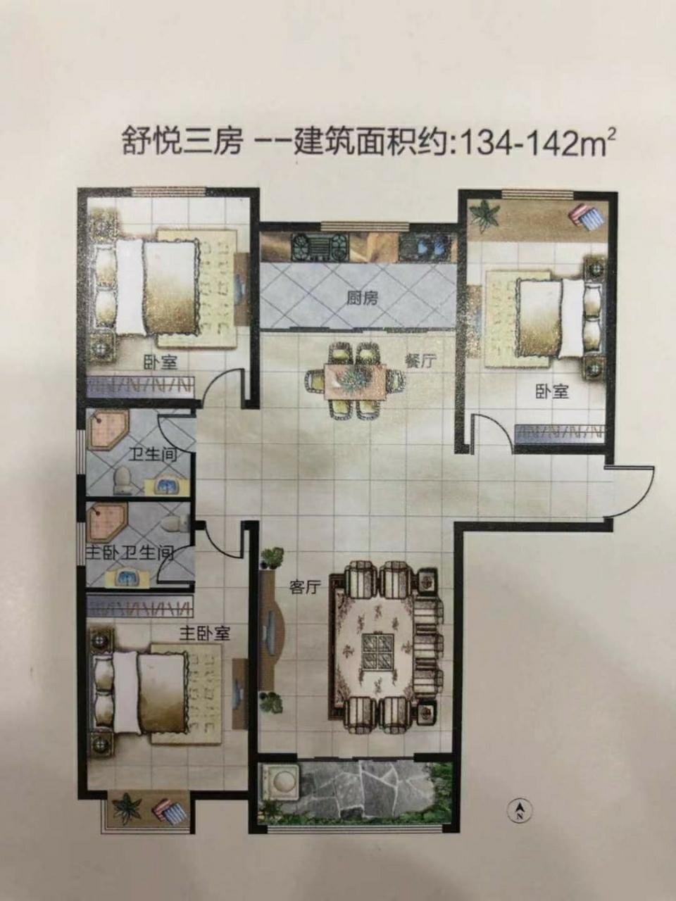 祥和家园3室 2厅 2卫59.5万元