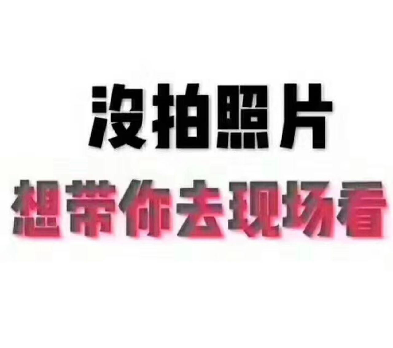 青合锦城2室 1厅 1卫