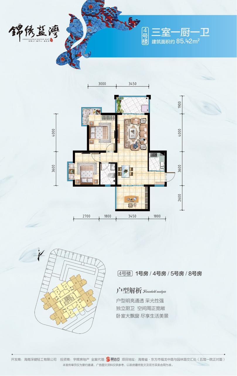 高铁新区高端楼盘本地客户可按揭锦绣蓝湾3室