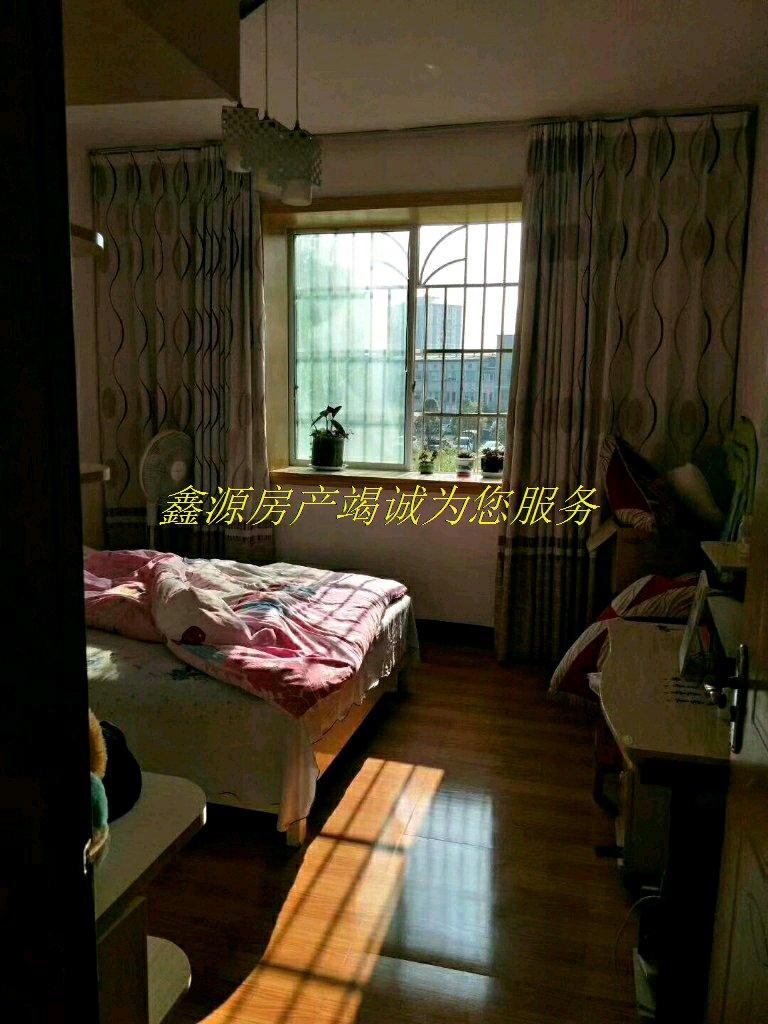 凤园小区3室 2厅 2卫52.8万元