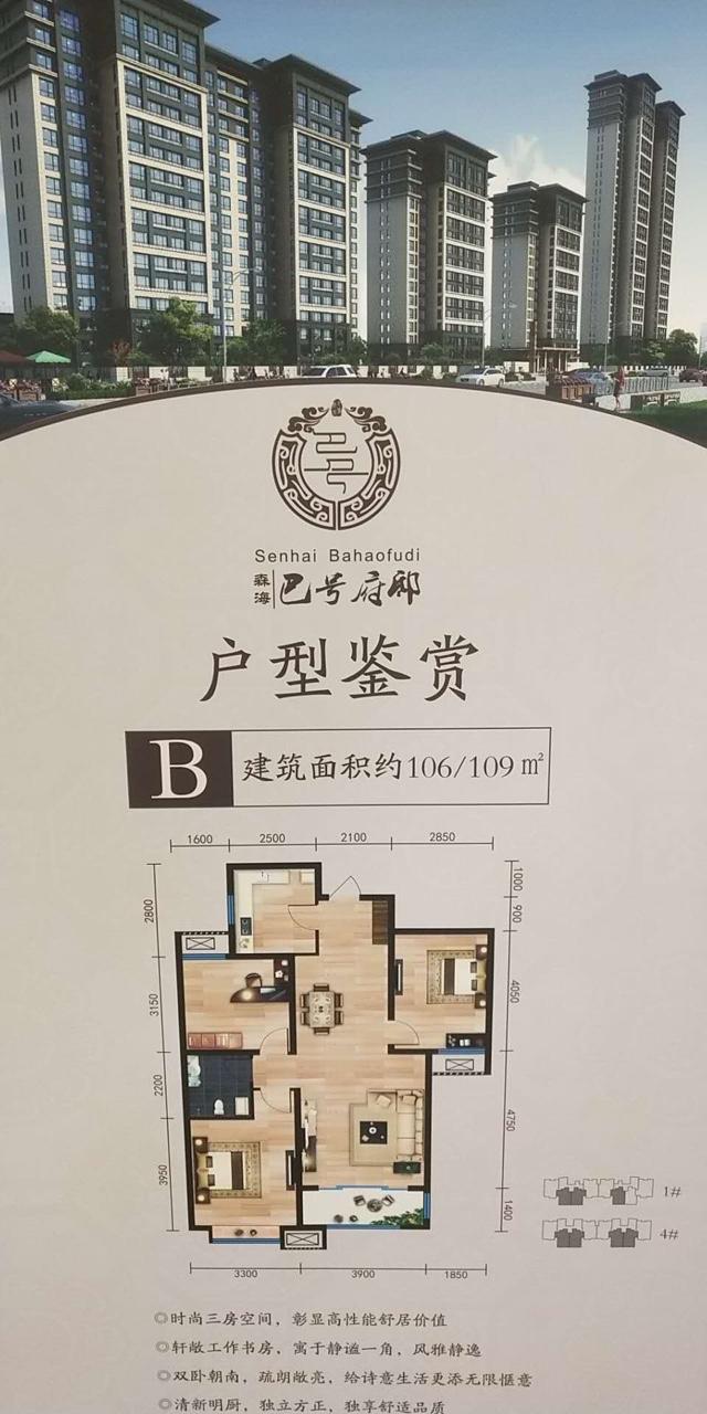 巴号府邸特价 三室 2厅 1卫59.9万元