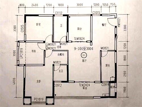 九天慧都龙城4室 2厅 2卫73万元