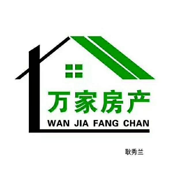 中泰锦城 三楼分证满两年 可按揭75万元