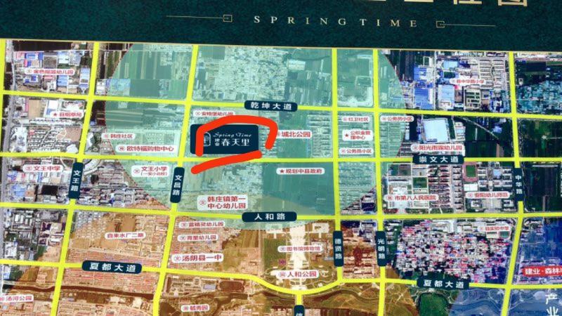 汤阴建业春天里3室 2厅 2卫82万元