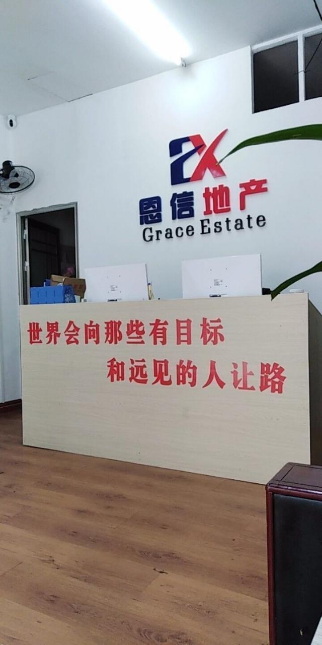 龙腾锦城3室 2厅 2卫65.6万元