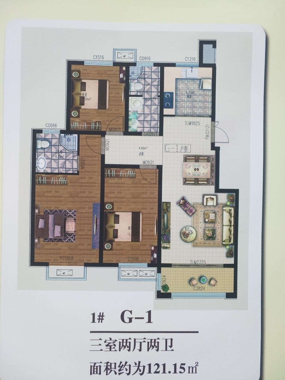 东湖春天35万元116平米,4楼,简装