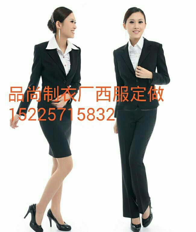西服定做职业装定做校服衬衫15225715832